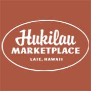 PCC Free Movie Night - Rogue One @ Polynesian Culture Center / Hukilau Marketplace | Laie | Hawaii | United States
